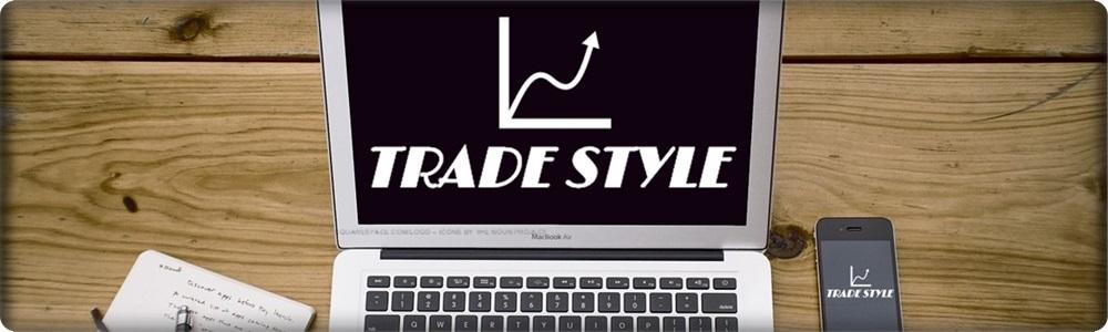 多様性 | TRADE STYLE